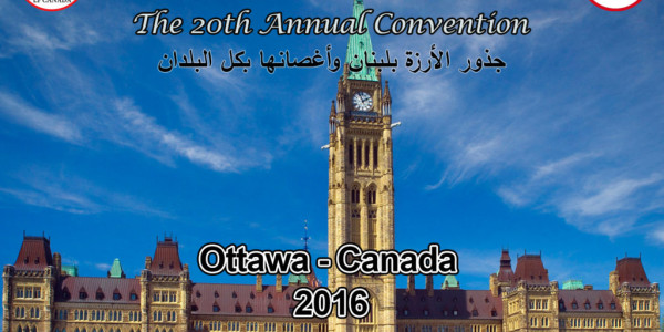 LIC 20th Annual Convention – 2016